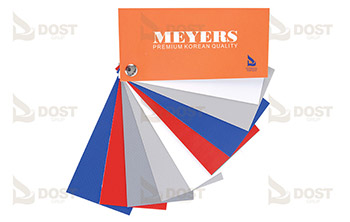 PVC Brandalar - Meyers (Güney Kore)