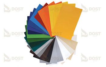 Teknik Tekstil - PVC Brandalar